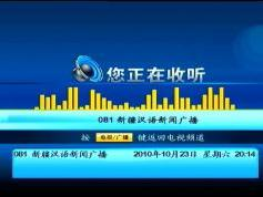 chinasat 9 at 92.2e-abs-s receiver coship N6188 menu-05