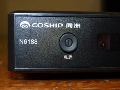 chinasat 9 at 92.2e-abs-s receiver coship N6188-01