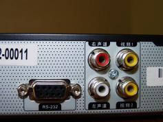 chinasat 9 at 92.2e-abs-s receiver coship N6188-09