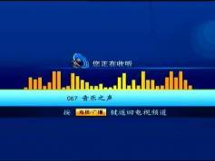 chinasat-9-at-92.2-abs-s-dxsatcs-abs-s-2008-receiver-menu006