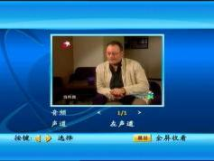 chinasat-9-at-92.2-abs-s-dxsatcs-abs-s-2008-receiver-menu014