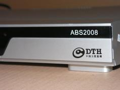chinasat-9-at-92.2-abs-s-dxsatcs-abs-s-2008-receiver-tvwalker-006