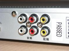 chinasat-9-at-92.2-abs-s-dxsatcs-abs-s-2008-receiver-tvwalker-014