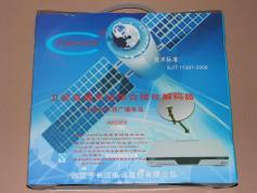 chinasat-9-at-92.2-abs-s-dxsatcs-abs-s-2008-receiver001