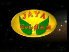 Insat 2E at 83E Zone beam 3 593 V Packet JAYA India  00