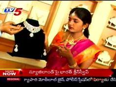 NSS 6 at 95.0 e-Indian subcontinent SPOT-packet Dish TV-TV5-13