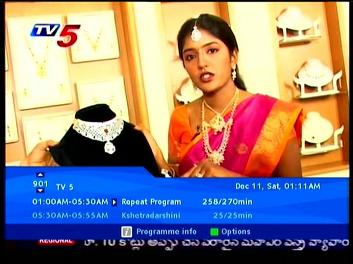 NSS 6 at 95.0 e-Indian subcontinent SPOT-packet Dish TV-12 595 H TV 5 News-n