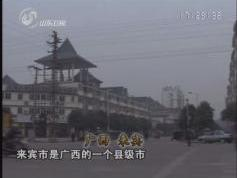 Chinasat 9 at 92.2 e_abs-s system_coship N6188_SHANDONG_TV_002