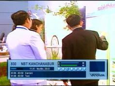 Thaicom 2 at 78.5 e _ H regional footprint_ 4 125 H feed NBT Kanchanabur_01