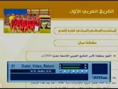 NSS 5 at 57.0 e _ Global footprint _ 4 067 L feed MPEG 4 Dubai video return _ 01