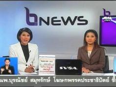 feeds 4 118 H NBT Ubon Service Thaicom 2 at 78.5E Regional beam  06