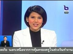 feeds 4 129 H NBT Chantaburi Thaicom 2 at 78.5E Regional beam  02