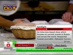 Measat 3 at 91.5 e-south asia beam-Reliance Digital TV-reception quality-12 603 V-01w