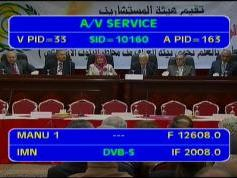 Arabsat 2B at 30.5 e _ KU footprint _12 608 V feed IMN Iraq _ VA pids