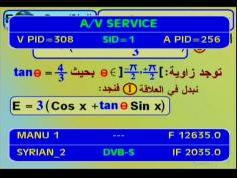 Arabsat 2B at 30.5 e _ KU footprint _12 635 V Syria 2 _ VA pids