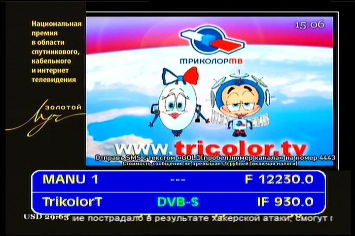 rossiya 1 tv online