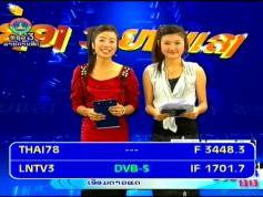 Thaicom 5 at 78.5 e-asian beam-3 448 V LNTV 3-IF data