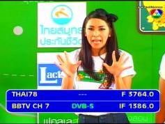 Thaicom 5 at 78.5 e-asian beam-3 764 V BBTV Ch 7-IF data