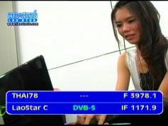 Thaicom 5 at 78.5 e-asian beam-3 978 V LaoStar-IF data