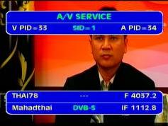 Thaicom 5 at 78.5 e-asian beam-4 037 V Mahadthai tv-IF data