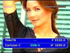 Thaicom 5 at 78.5 e-global beam-3 520 H Modernine tv-IF data