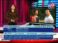 Insat 4A at 83.0 e_Packet TATA Sky India_TV 9 Gujarat_43