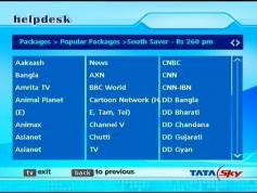Insat 4A at 83.0 e_indian footprint_TATA-Sky-receiver-Popular packages-52