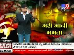 Insat 4A at 83.0 e_Packet TATA Sky India_TV 9 Gujarat_14