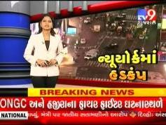 Insat 4A at 83.0 e_Packet TATA Sky India_TV 9 Gujarat_35