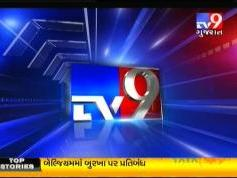 Insat 4A at 83.0 e_Packet TATA Sky India_TV 9 Gujarati_12
