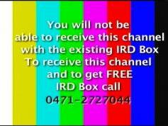 3 886 H info card SUN Network India Insat 4B at 93.5E