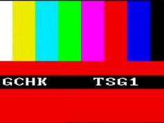 3 921 V PCM_Globecast Network_GCHK TSG 1 test card