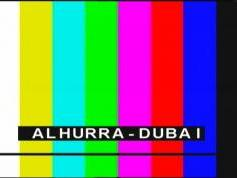 4 067 RC Al Hurra Dubai Video Return  MPEG-4 feed