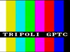 Badr 6 at 26.0 e _ BSS footprint _ 12 437 V Tripoli GPTC  Netw _test card