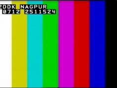 Insat 4B at 93.5 e-3 815 H test cards feed 2DDK Nagpur