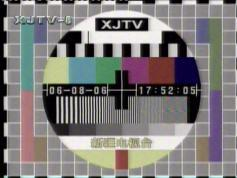 XJTV 8 China 87E