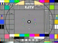 XJTV 8 China 87W
