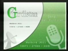 infocard Geli Kurdistan 11 532 V Express A4 14.0W