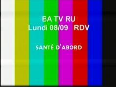 test card BATV RU 3 642 RZ AB 3 at 5W