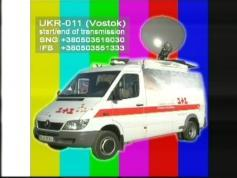 testcard 11 TV Ukr ENEX TP F1 Eut W2 16e