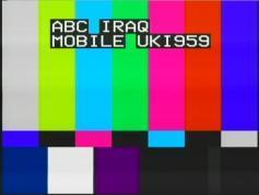 testcard ABC IRAQ mobile 11 675 V Int 1001 1W