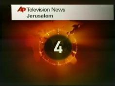 testcard AP Jerusalem Eut W1 10E